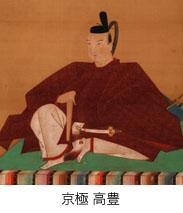 takatoyo