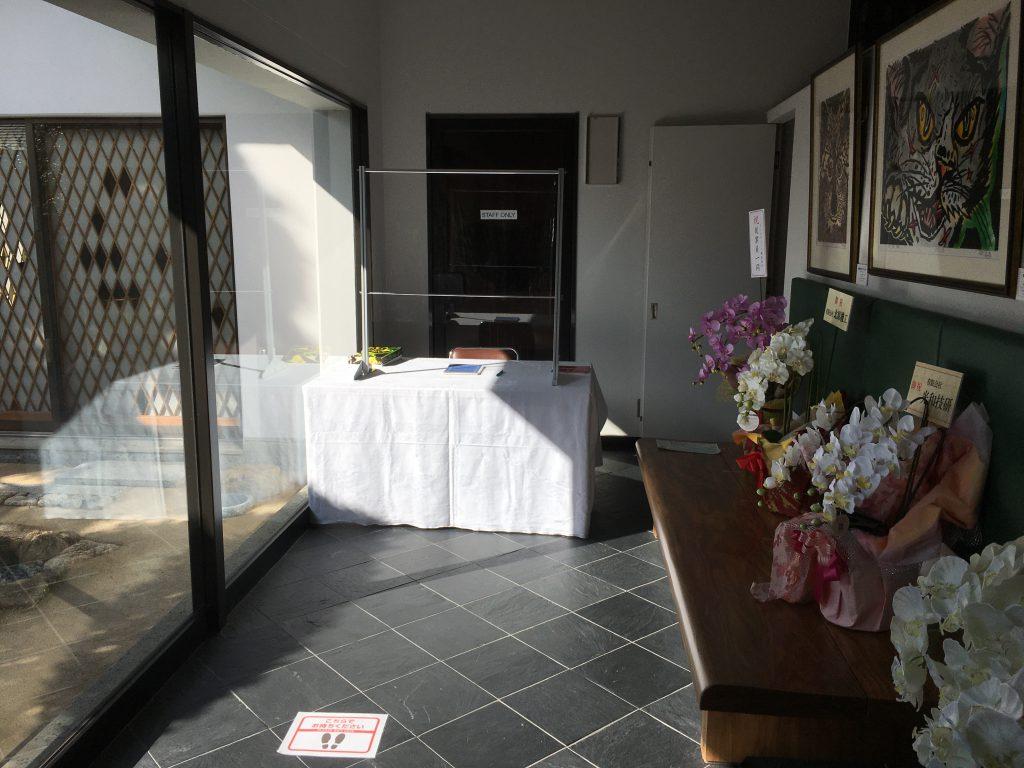 丸亀市 中津万象園 丸亀美術館 石村嘉成展 サイン会場